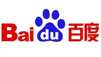 Baidu : moteur de recherche Chinois